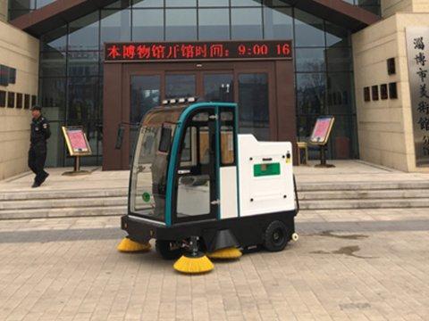 山东淄博博物馆敦行DX2000全封闭扫地车