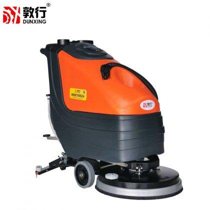 敦行DX530B手推式洗地机