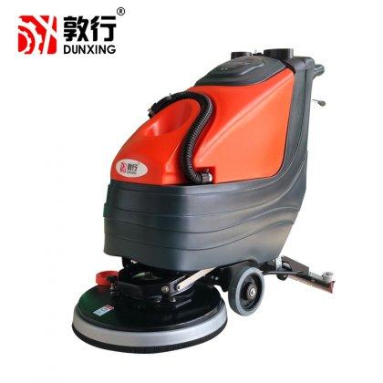 手推式洗地机DX530B