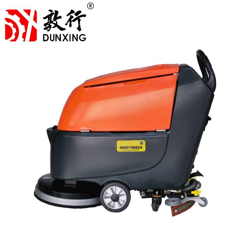 手推式洗地机DX65B