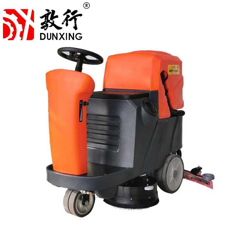 驾驶式洗地机DX70BT