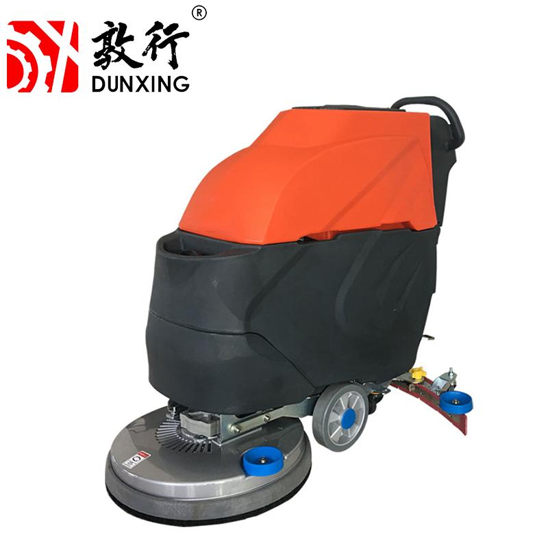 驾驶式洗地机DX530A